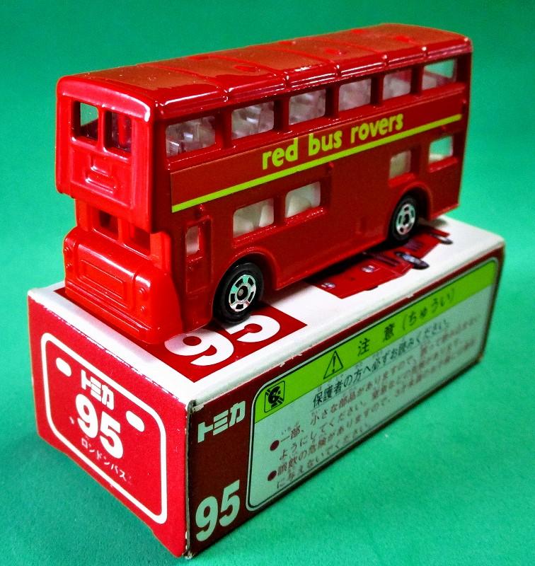 ロンドンバス 旧・赤箱トミカ (中国製)