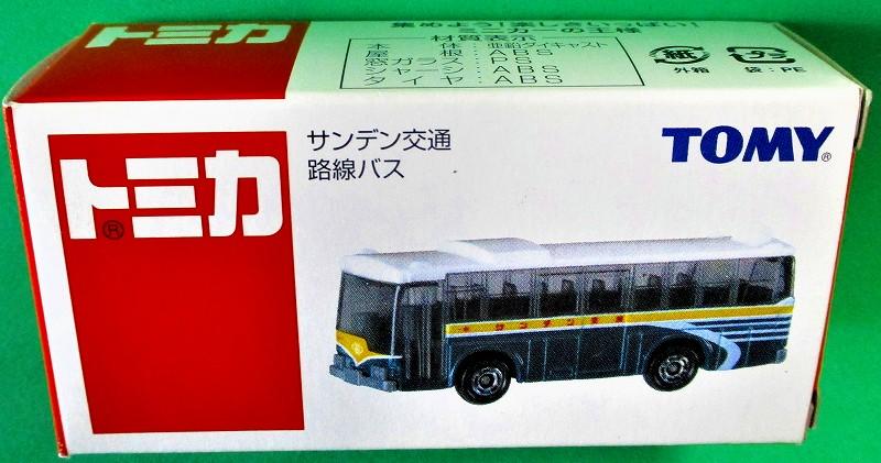 サンデン交通 路線バス 三菱ふそう 特注トミカ