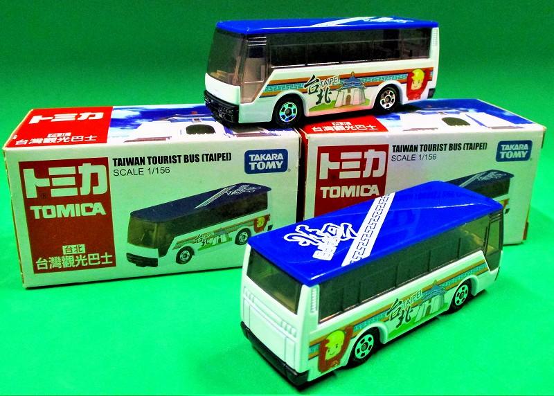 台湾ツーリストバス (台北) いすゞ スーパーハイデッカー 逆輸入トミカ