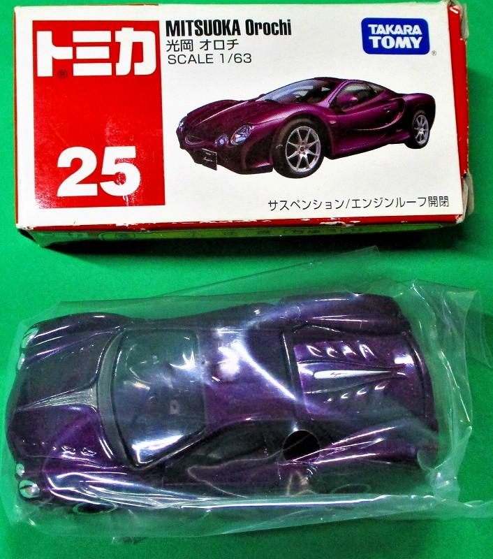 光岡オロチ TAKARA TOMY箱 トミカー025