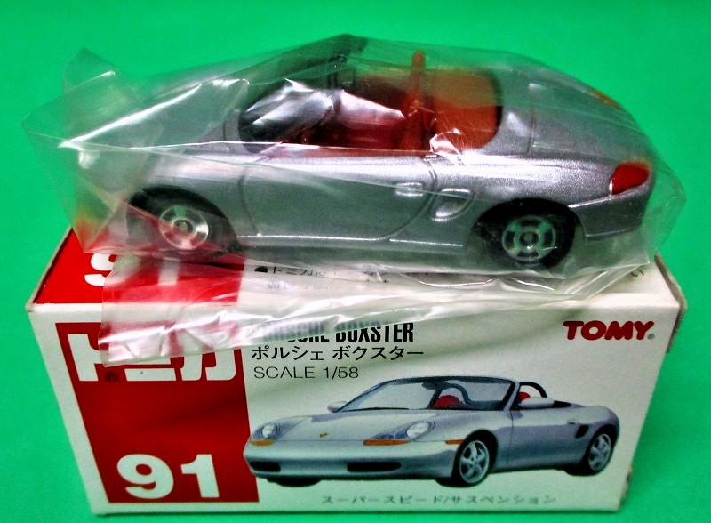 ポルシェ ボクスター 旧・赤箱トミカー091