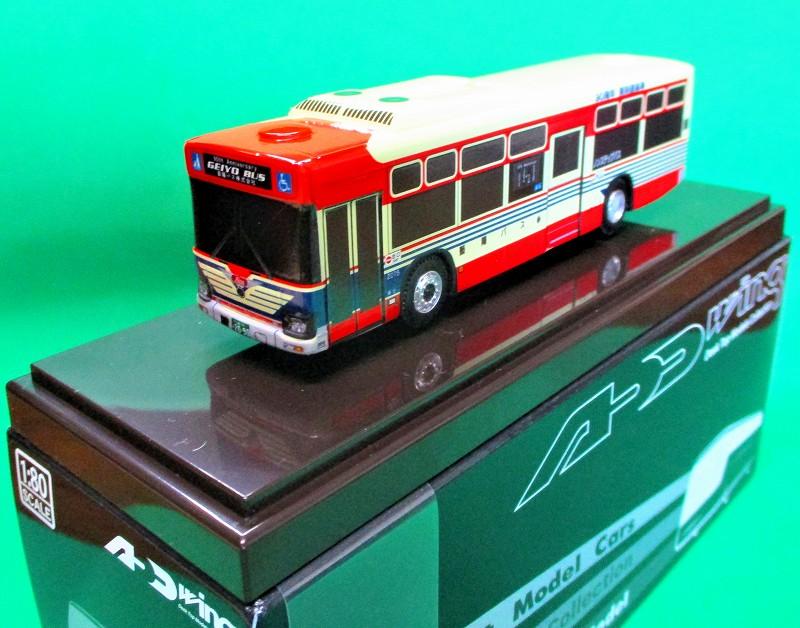 芸陽バス 90周年記念 復刻塗装車 日野ブルートレイン アドウィング社(レジン製)