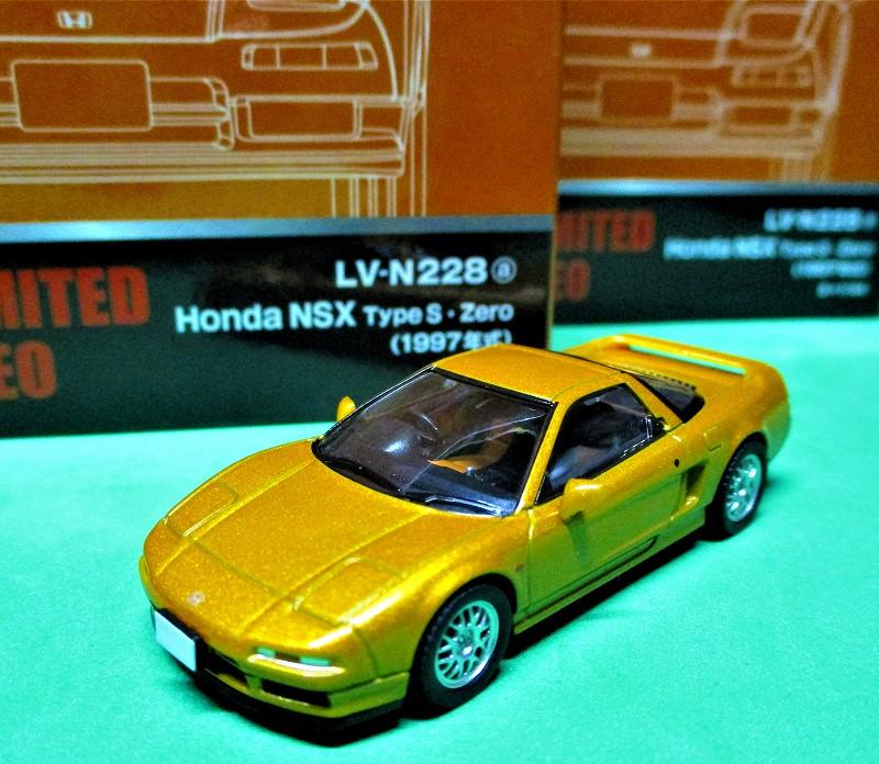 ホンダ NSX Type S・ZERO (1997年) N228a