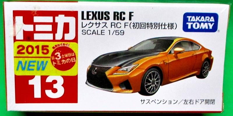 レクサス RC F 初回特別仕様 赤箱トミカー013