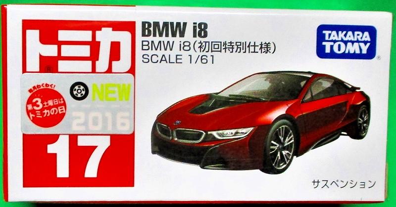 BMW i8 初回特別仕様 赤箱トミカー017