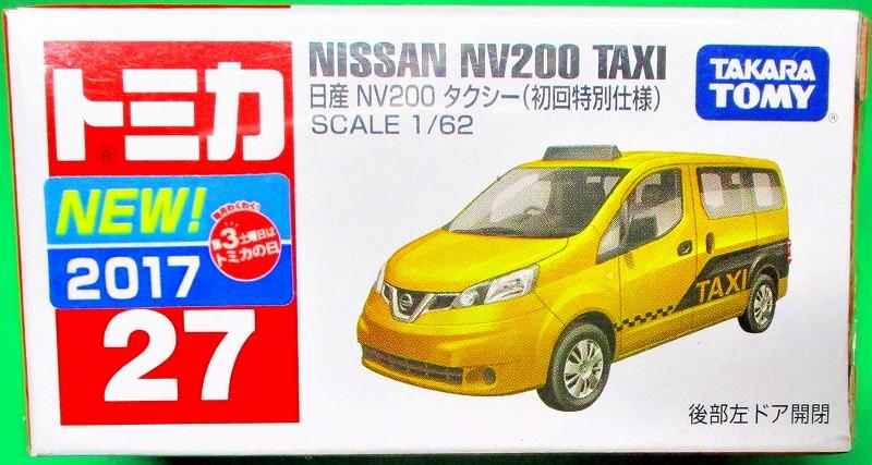 日産 NV200 タクシー 初回特別仕様 赤箱トミカー027