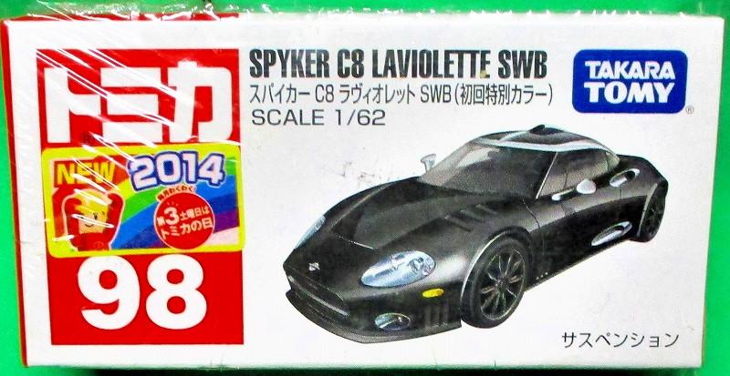 スパイカー C8 ラヴィオレット SWB 初回特別カラー 赤箱トミカー098