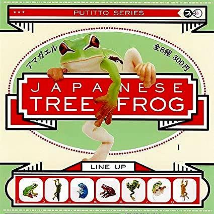 JAPANESE TREE FROG 7種セット KITAN★CLUB ガシャポン