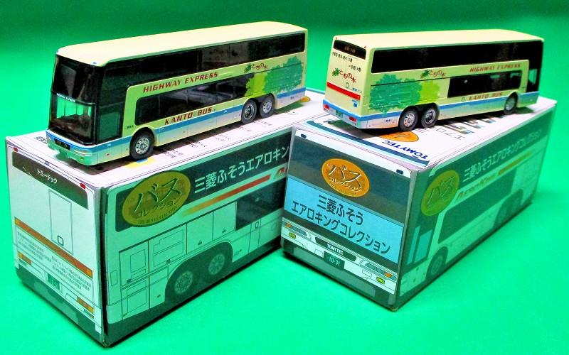 関東自動車・とちの木号 先行LED車 クローズ版 三菱ふそうエアロキングコレクション