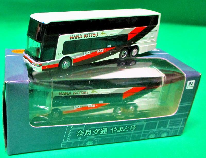 奈良交通・やまと号 オープン版 三菱ふそうエアロキングコレクション