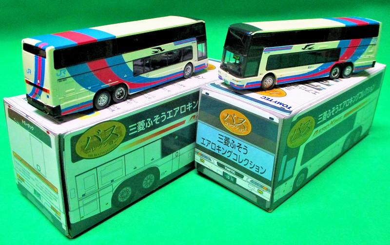ジェイアール四国バス ドリーム号(初代) クローズ版 三菱ふそうエアロキングコレクション