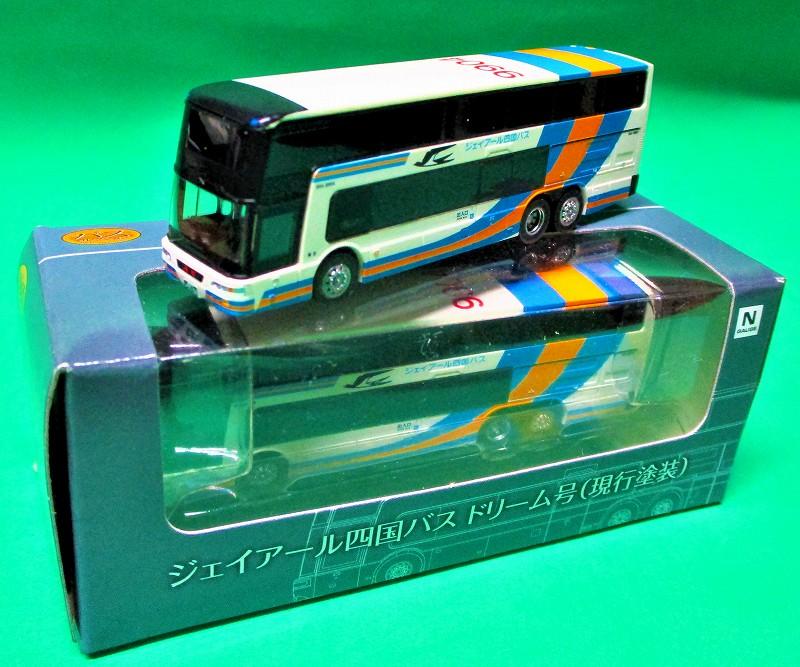 ジェイアール四国バス・ドリーム号 (現行塗装) オープン版 三菱ふそうエアロキングコレクション