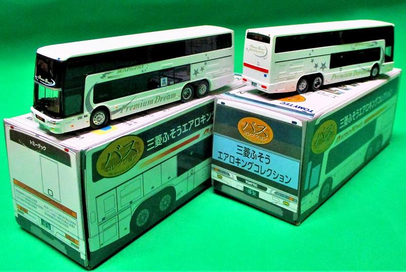 西日本ジェイアールバス・プレミアムドリーム号 クローズ版 三菱ふそうエアロキングコレクション
