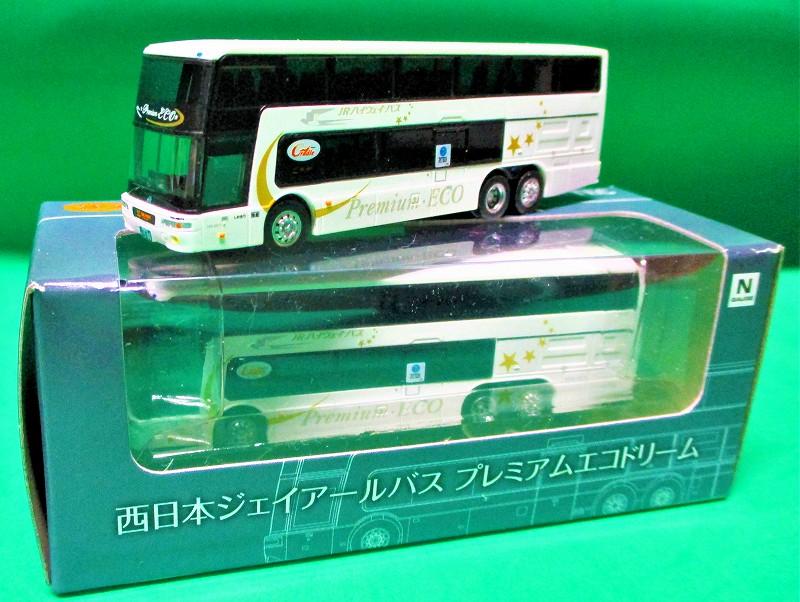 西日本ジェイアールバス・プレミアムエコドリーム オープン版 三菱ふそうエアロキングコレクション