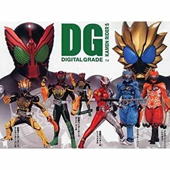 DIGITAL GRADE 仮面ライダー5 全6種セット バンダイ ガシャポン