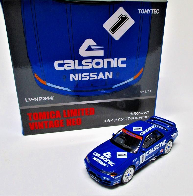 カルソニック スカイライン GT-R (91年仕様) N234a