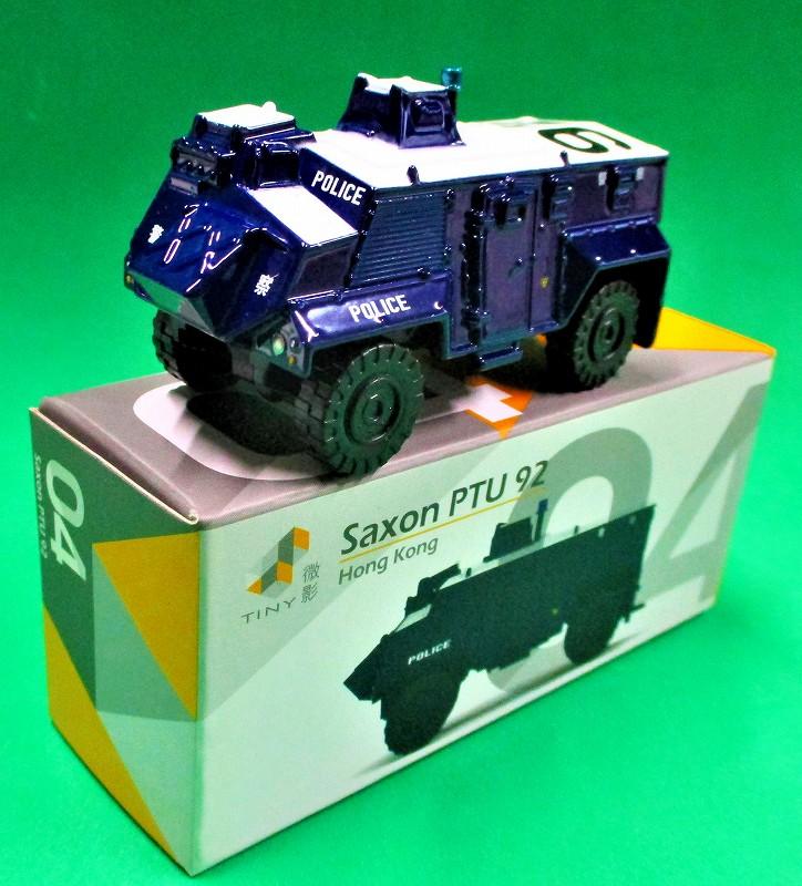 サクソン 装甲車 92 香港警察 TINY 64019