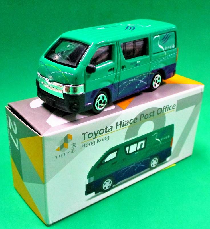 トヨタ ハイエース 香港郵便 TINY 64046