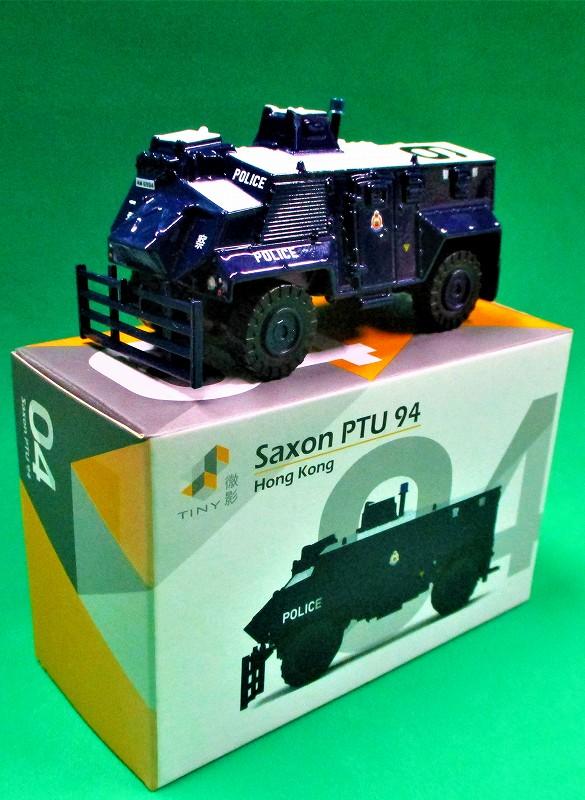 サクソン 装甲車 94 香港警察 TINY 64104