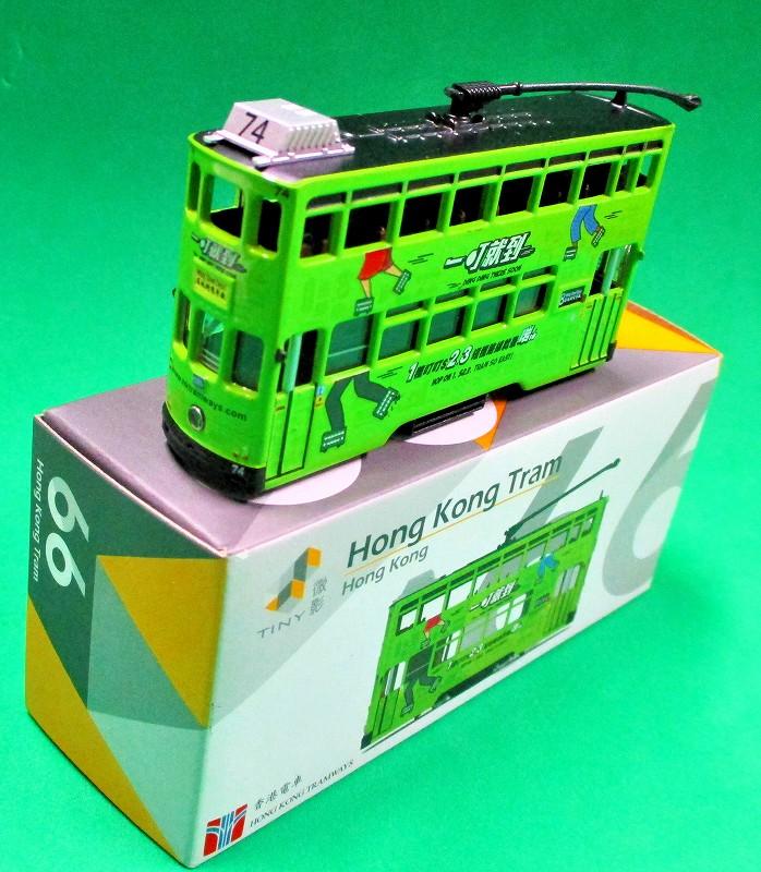 香港路面電車 TINY 64106