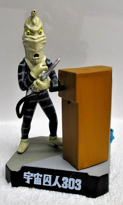宇宙囚人303・キュラソ星人 (組立済み、チラシ無し) ウルトラ怪獣名鑑 マン&セブンー1st