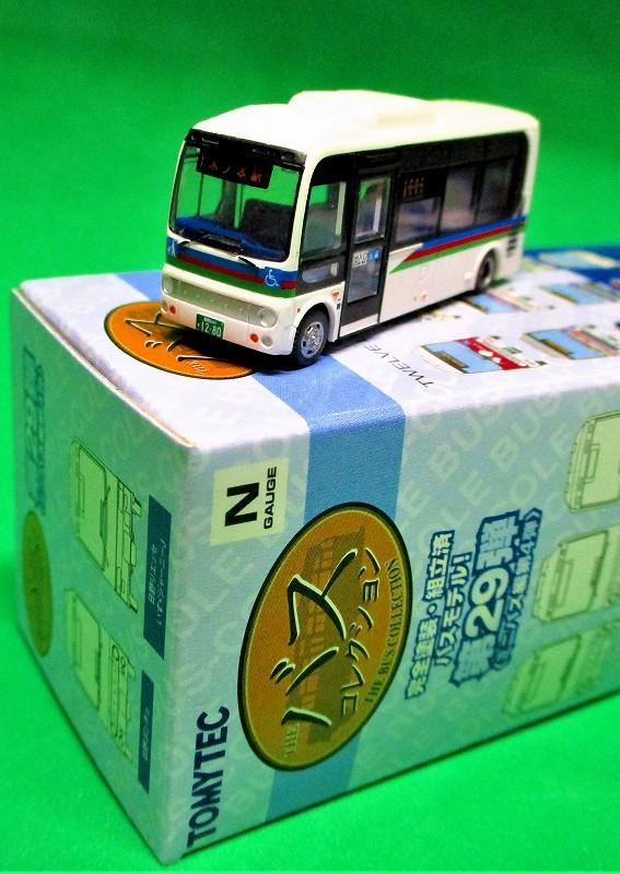 湖国バス(滋賀県・彦根市) 日野ポンチョロング 1ドア バスコレ29弾