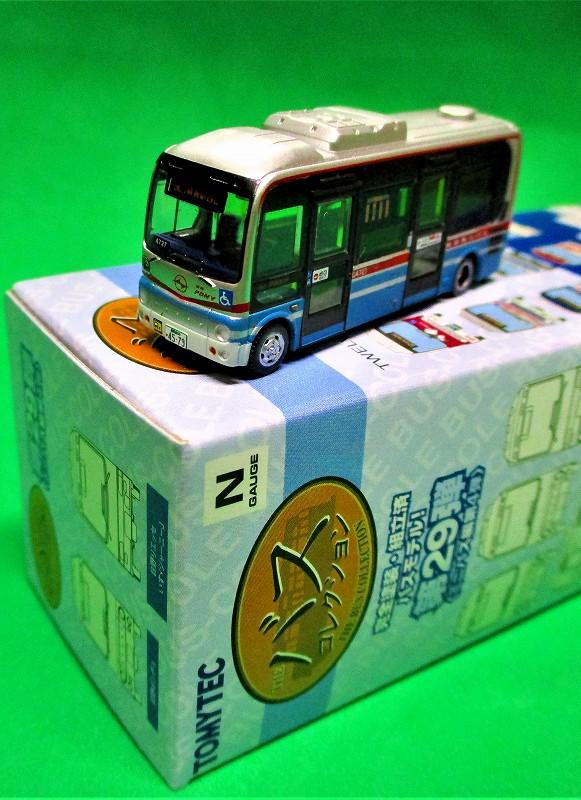 京浜急行バス(横浜市) 日野ポンチョロング 2ドア バスコレ29弾