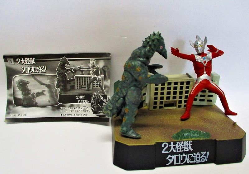 2大怪獣 タロウに迫る! ウルトラ怪獣戯画 ウルトラ兄弟激闘史Ⅲ