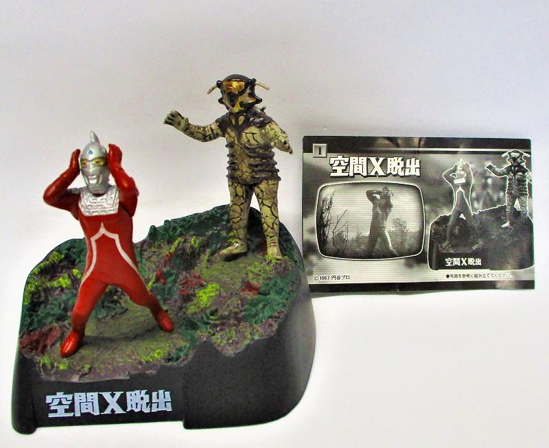 空間X脱出 ウルトラ怪獣戯画 ウルトラ兄弟激闘史Ⅲ