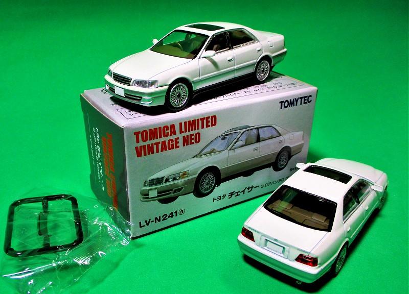 トヨタ チェイサー 3.0 アバンテ G (白/銀) 1/64 N241a