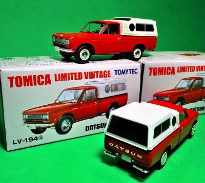 ダットサン トラック (北米仕様/赤) Lv-194a